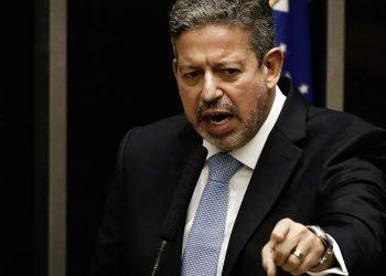 Foto: Câmera dos Deputados/ Divulgação