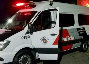 Foto: Policia Militar / Divulgação