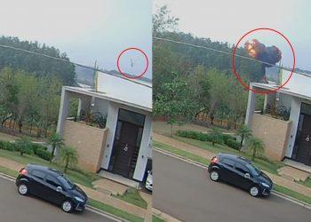Reprodução câmeras de segurança