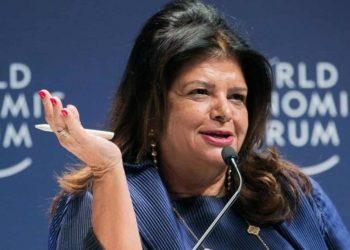 Imagem: Divulgação/Fórum Econômico Mundial