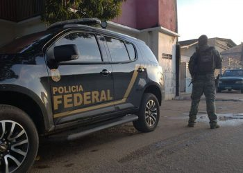 Imagem: Divulgação / Polícia Federal